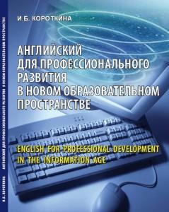 EPD Book